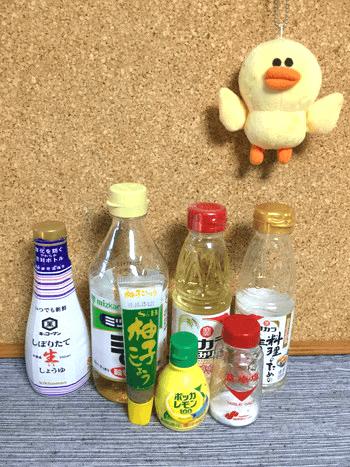 お刺身風の塩レモンポン酢しゃきささみ