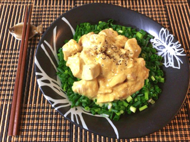 歯止め効かぬ旨み。ほぐし鶏胸の芳醇餡かけ黒酢マスタード(糖質7.4g)