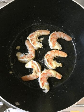 トロトロ海老茄子のヨーグルトカレー香味炒め