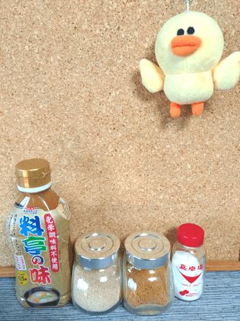 ほんだし生姜チキン味噌納豆汁