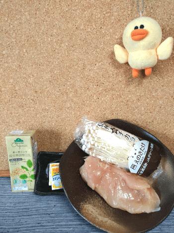 エノチー鶏団子の味噌カレーチーズ焼き