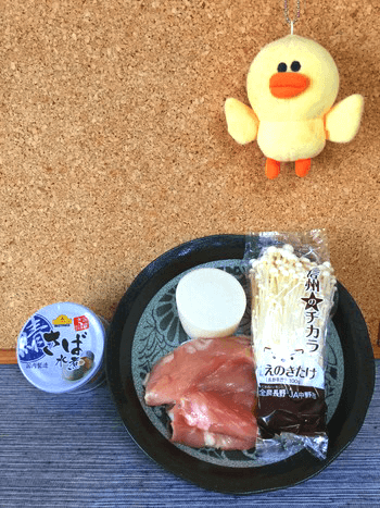 絶品梅マヨおろしの極上チキン鯖バーグ