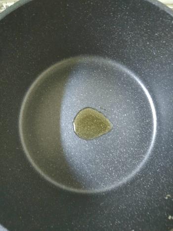 食欲捗る柔らかネギマヨチキンカルビ風