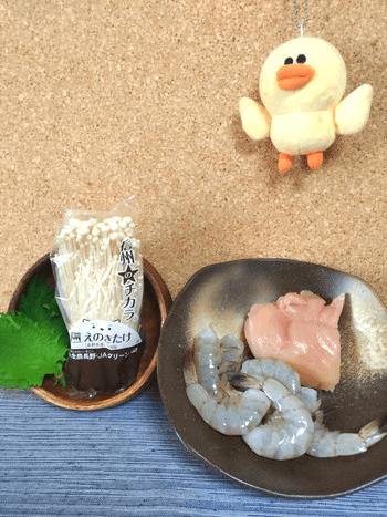 レンジ一撃辛子酢醤油胡椒の海老鶏焼売