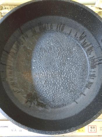 時短茹で鶏の柚子胡椒マスタードドレッシング
