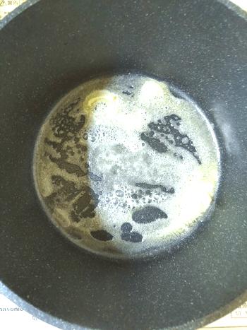 バタポン塩辛の激盛りネギ厚揚げ