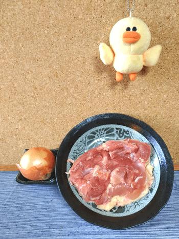 ピリ蜂蜜味噌バターの極上肉汁オニオンチキン