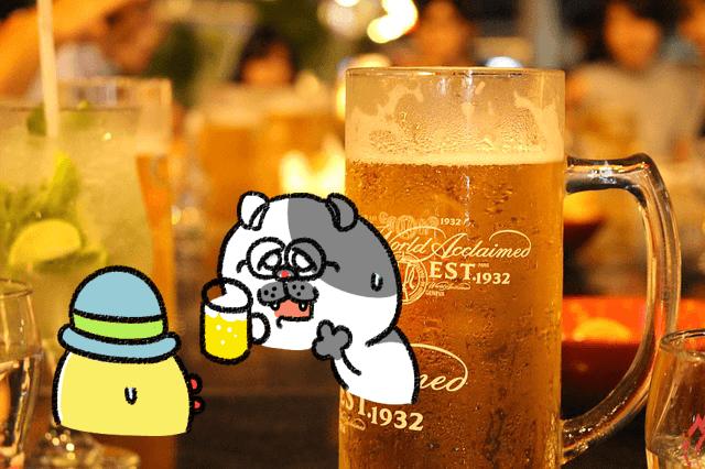 ローカボ調査日誌(93) バイバイお酒ニキビ!飲み会お肌マニュアル(前編)