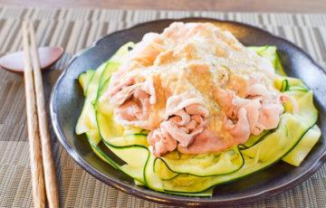 快感的サッパリ。ズッキーニ豚しゃぶヨーグルト柚子胡椒(糖質3.5g)
