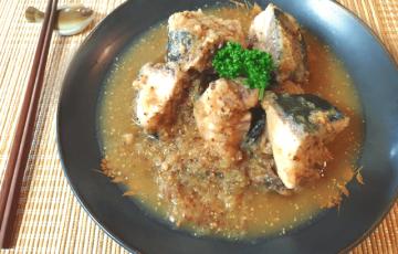 海原の宝物。激楽絶品ブリアラおろしマスタード煮(糖質9.4g)