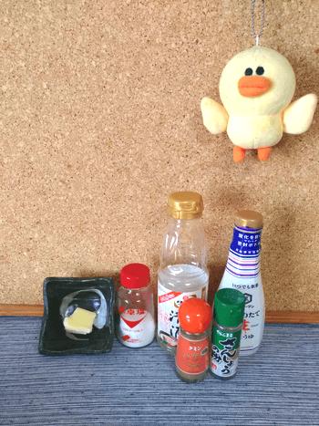 山椒クミン醤油の絶品パリパリ鶏ステーキ