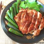 反則的刺激。山椒クミン醤油の絶品パリパリ鶏ステーキ(糖質2.5g)