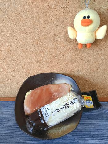 ガーリックポン酢クリームの極柔チーズ鶏団子