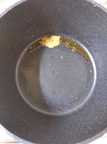釜揚げ黄身しらすの炒りきのこオクラそぼろ丼