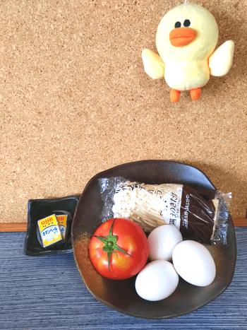 トマチーオイスター卵サラダ