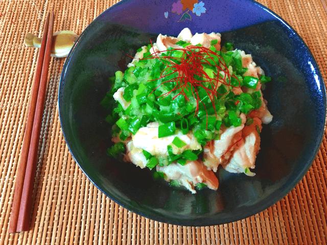 至福の葱山。低温鶏ももの絶品おろし味噌スイチリ葱小鉢(糖質6.4g)