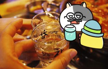 ローカボ調査日誌(94) バイバイお酒ニキビ!飲み会お肌マニュアル(中編)