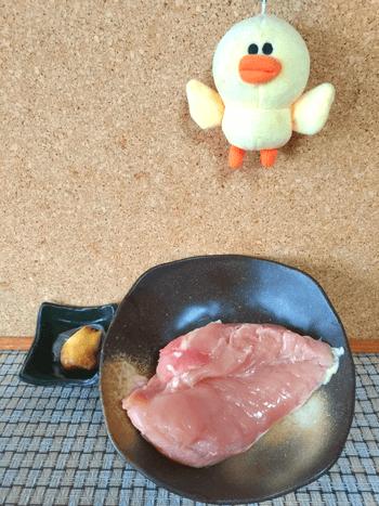 蜂蜜生姜ヨーグルトの極シャキ味噌チキン