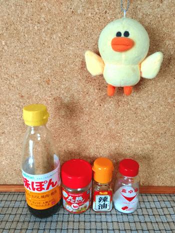 生姜辣油のサバ缶胡瓜常備菜