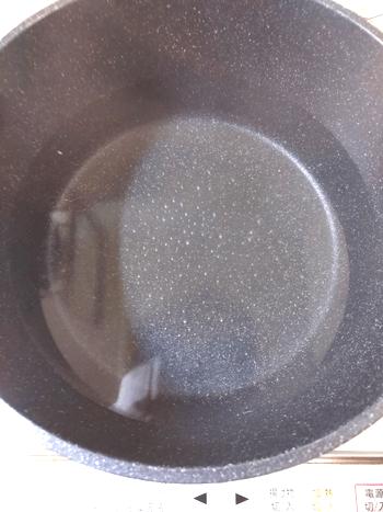 粒々バジルの極上味噌蜂蜜チキンマリネ
