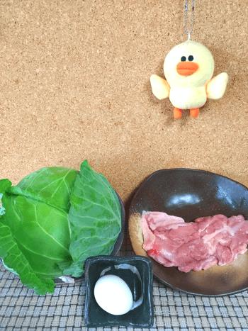 鶏ガラ柚子胡椒カルアチキン