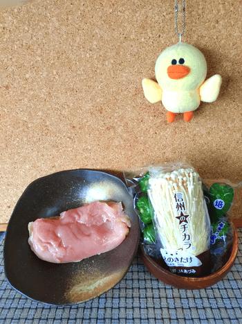 美味しいケチャポン酢のふっくら鶏肉詰めピーマン