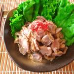 歯ごたえスッ。鶏ガラ胡麻柚子ドレの柔らか砂肝オニオンマリネ(糖質5.2g)