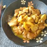 異次元の刺激。記憶に残るレモン山椒バターコンソメの鶏煮込み(糖質3.9g)