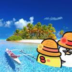 ダイエット雑談第125回 心の休息☆風を楽しむのんびり釣り日和!(前編)