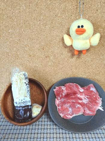 オーブン一発の和風海苔塩からあげクン