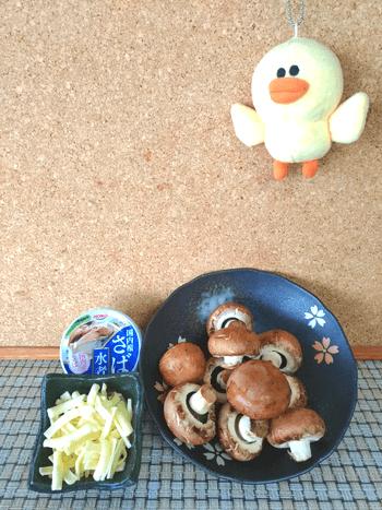 ガーリック鯖チーズのオーブンマッシュ焼き