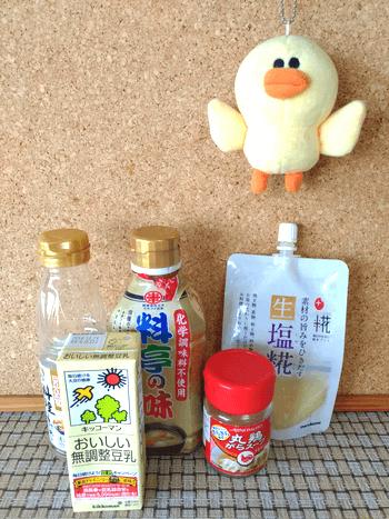 豆乳味噌白湯の激盛りふんわり鶏つみれ汁