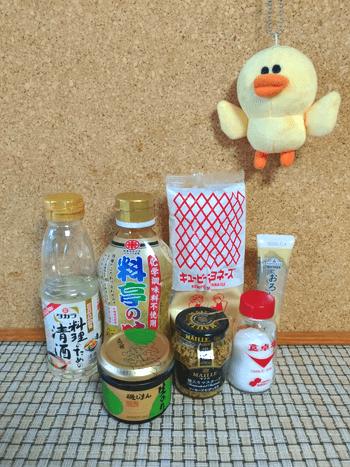 海苔味噌マスタード