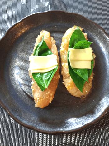バジルカレーチーズの一口柔らかささみ焼き