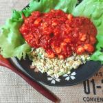 新たな米食感。滑らか茸ソイエッグのゴロゴロ海老トマト煮(糖質7.0g)