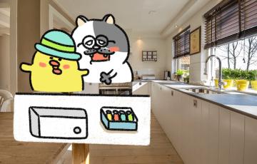 ローカボ調査日誌(107) リバウンドなし☆キッチン回りの超断捨離術!(前編)