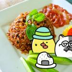 ローカボ調査日誌(110) 美味しさ感謝☆ゆっくり食事瞑想!(後編)