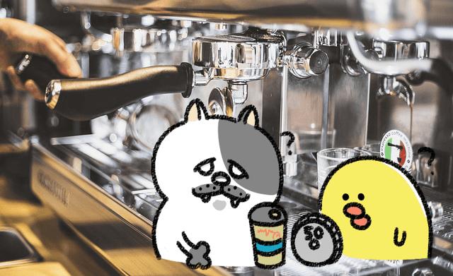 ダイエット雑談第133回 お値段以上☆気になる原価探索!