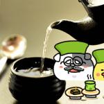 ダイエット雑談第137回 意外と安いよ☆毎日お茶ライフ!