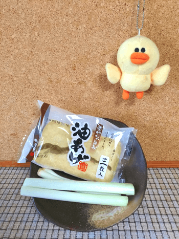 甘ピリスイチリ黒胡椒の油揚げ中華葱サラダ