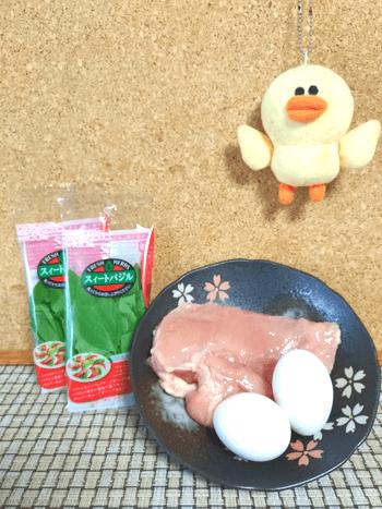 味噌ガーリックの鶏たま香味サラダ