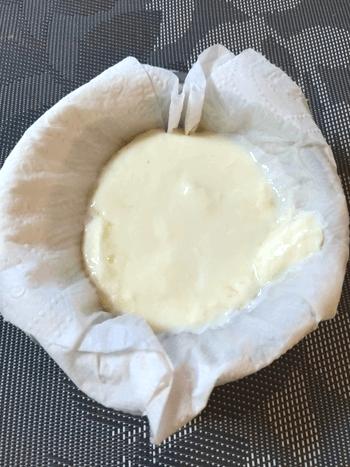 激柔オーロラタンドリーチキン