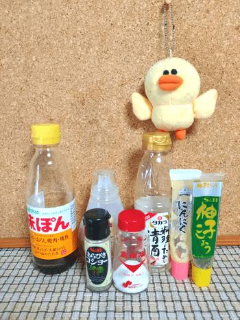レンジ5分悶絶のテリヤキ柚子胡椒蒸し鶏