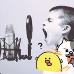 ダイエット雑談第139回 どっぷり深みに☆ぐっすり安眠キーパー!