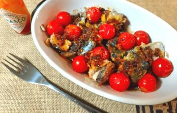 包丁お留守番。準備激楽な食べるカレー辣油鯖トマト焼き(糖質5.3g)