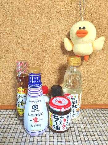 食べる辣油の芳醇トマトガーリックシュリンプ