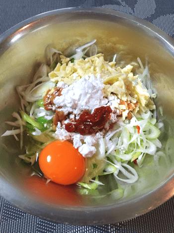 コク旨納豆チーズの絶品丸ごと葱お焼