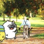 ローカボ調査日誌(124) 楽しむ歩行★変わるよ時間感覚!(後編)