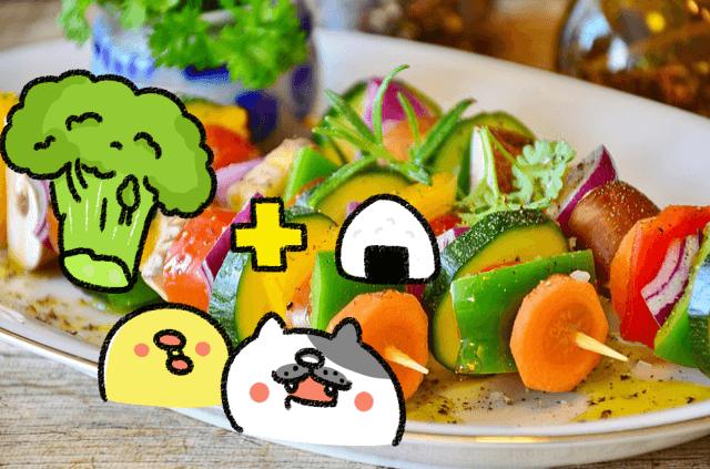 ダイエット雑談第149回 美味しい満腹☆蒸し野菜交互食べ作戦!