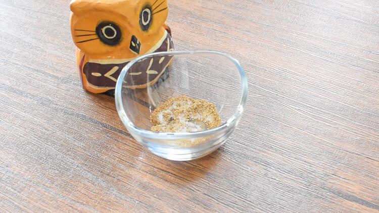 香味満載!山椒塩でいただく大葉一口海老チーズバーグ(糖質4.3g)